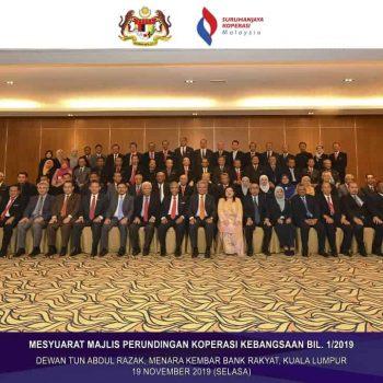 Mesyuarat Majlis Perundingan Koperasi Kebangsaan 2